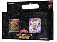 "Yugioh Cards Special Set ""Memories of the Duel King"" / Korean Ver"