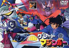 GREAT MAZINGER VOL.4-JAPAN 2 DVD Y73 zd