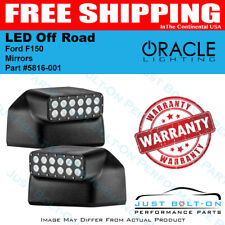 Oracle Lighting 2015-16-17-18-19 Ford F150 LED Off Road Mirrors Part  5816-001