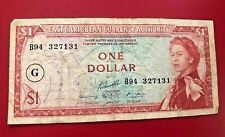 EAST CARIBBEAN CURRENCY AUTHORITY ONE DOLLAR BANKNOTE ( SAME AS PICTURE )