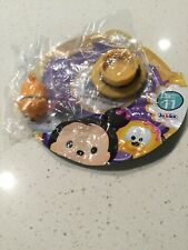 Disney TSUM TSUM Mystery Stack Pack Series 11 TOULOUSE Mini Figure Blind Bag