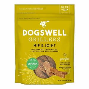 Dogswell Hip & Joint Chicken Grillers Dog Grain Free Treats 12oz Made in USA