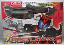 Bandai Kamen Masked Rider - 'Kabuto Kunai Gun'