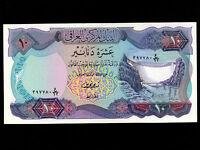 Iraq:P-65,10 Dinars,1973 * Dockdan Dam * UNC *