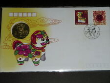 "CHINA 1994 Year of the Dog ""Bronze Medal"" Official FDC"