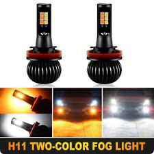 2PCS 160W  H8 H11 LED Fog Light Bulbs Dual Color Switchback Amber +White 1300LM