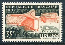 TIMBRE FRANCE NEUF N° 1178 ** INAUGURATION DU PALAIS DE L'U.N.E.S.C.O. A PARIS