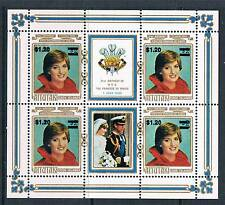 Aitutaki 1983 Royalty overprints SHEETS SG 465 MNH
