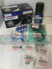 DF150/175 SUZUKI MAINTENANCE KIT 17400-96821
