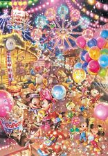 Tenyo Japan Jigsaw Puzzle D-1000-426 Disney Twilight Park (1000 Pieces)