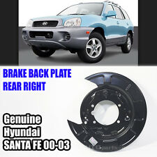 Genuine 5825226000 Brake Back Plate Rear Right RH For HYUNDAI SANTA FE 2000-2003