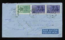 Vietnam Airmail Cover 1964 Saigon to Montreal, PQ, Canada