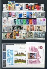 SPAIN 1989 COMPLETE YEAR MNH Stamps  & SHEETS 51