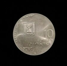 1971 ISRAEL 10 LIROT SILVER COIN - LET MY PEOPLE GO