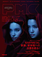 Pia Music Complex PMC vol.13 BABYMETAL Magazine MOOK 2019 w/ Tracking Number