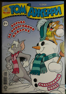 Tom and Jerry comics book Russian edition January 2020