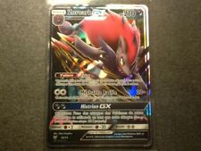 Carte POKEMON ZOROARK GX LEGENDES BRILLANTES VF neuve 53/73