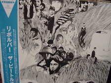 BEATLES Revolver 2003 OUT OF PRINT RARE TOSHIBA/EMI JAPAN OBI LIMITED EDITION LP
