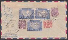 BURMA 1954 Registered cover ex PEGU.........................................R691