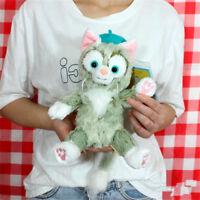 Tokyo Disney Sea Duffy Friends Gelatoni Cat Doll Plush Toy 23cm