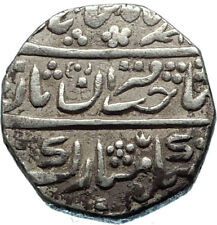 1756-1860AD India JAISALMIR State Authentic Antique Silver Rupee Coin i65659
