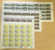 SPECIAL LOT South Africa 1988 758-61 - The Great Trek - 1 Set of Sheets - MNH