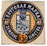 (I.B-CK) Russia Zemstvo Postal : Zemlyansk 5kp