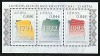 Lithuania 2017 MNH 25th Anniversary of Constitution of Lithuanian Republic **