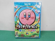 Nintendo Wii U -- Touch! Kirby Super Rainbow -- sealed new! *JAPAN GAME* 63297