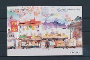 LO43663 Macau fruit market good sheet MNH