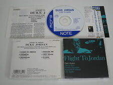 DUKE JORDAN/FLIGHT TO JORDAN(BLUE NOTE TOCJ-4046) JAPAN CD+OBI