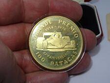 Pobjoy Mint 1978 Macau 100 Patacas Sterling Silver Coin Anniversary Grand Prix