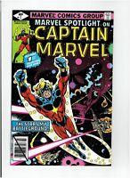 Marvel Spotlight Captain Marvel #1 #2 #3 Rare early Direct Market Variants 1979