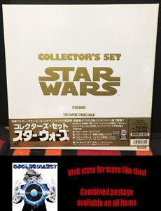 Star Wars laserdisc collector's set -  Laserdisc Japan Box Set