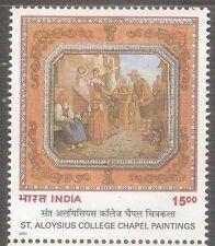 INDIA 2001 St. Aloysius College Chapel Painting Art stamp 1v MNH