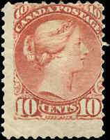 Mint H Canada F Scott #45 10c 1897 Small Queen Issue Stamp