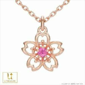 Card captor Sakura CC Sakura Necklace Accessories Silver U-treasure