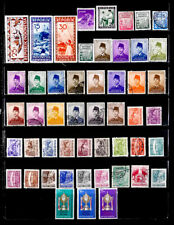 INDONESIA: 1940'S - 50'S STAMP COLLECTION