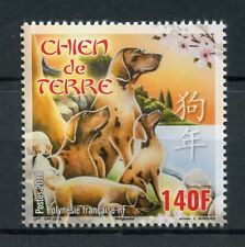 French Polynesia 2018 MNH Year of Dog 1v Set Dogs Chinese Lunar New Year Stamps