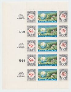 ROMANIA 1989 STAMPS DAY AFR BLOCK MNH POST POSTAL SERVICES