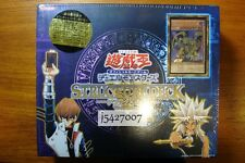 Yugioh SK2 SDM Structure Deck: Deluxe Edition Volume 2 Box【Kaiba Marik】2004