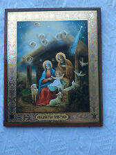 Russian Icon Gold Silver CHURCH RELIGEOUS NATIVITY
