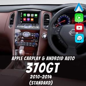 NissanSkyline 370GT 2010-2014 Apple CarPlay & Android Auto Integration