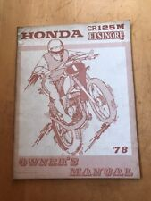 Honda CR125M Elsinore Owners Manual 1978