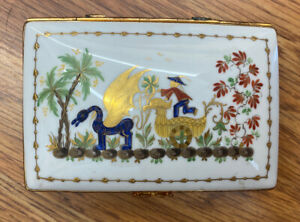 Tiffany & Co Vintage Le Tallec Cirque Chinois Jewel Casket Box