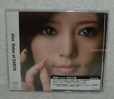 J-POP alan Voice of EARTH RED CLIFF 2009 Taiwan CD+DVD