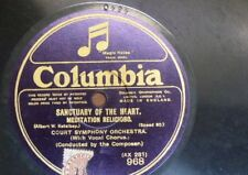 "78rpm 12"" COURT SYMPHONY - KETELBY sanctuary of the heart / in a chinese temple"