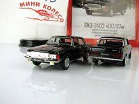 New Gaz-3102 Volga USSR Soviet Auto Legends Diecast Model DeAgostini 1:43 #35