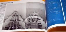 Forever Japanese battleship Yamato collection photo book ww2 japan #0201