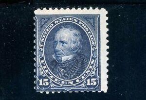USAstamps Unused FVF US 1895 Bureau Issue Clay Scott 274 OG MNH